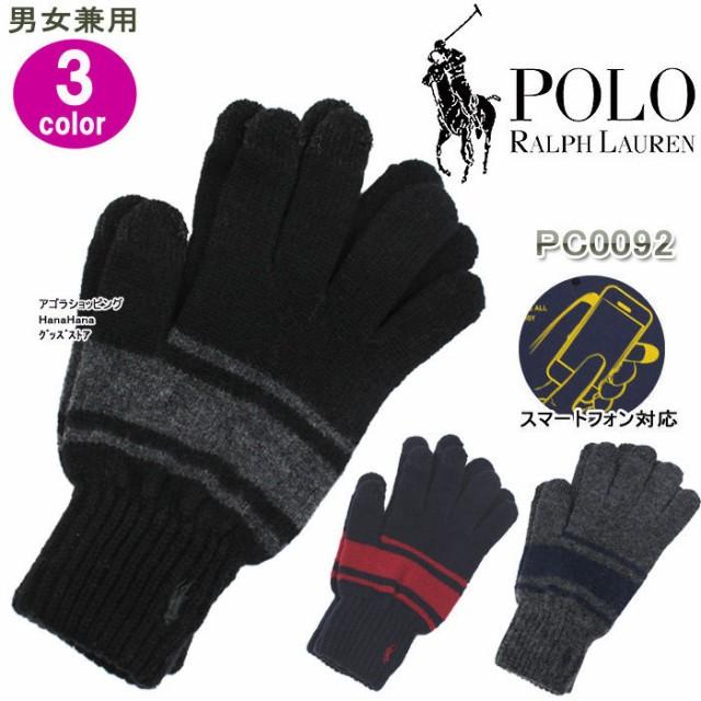 2017年秋冬新作 ポロ ラルフローレン 手袋 PC009...