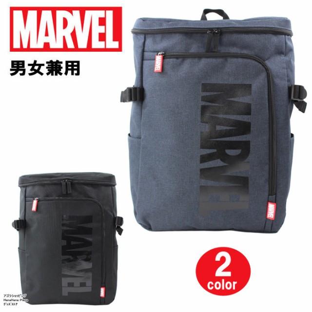 MARVEL マーベル リュック 47673 47674 BOX スク...