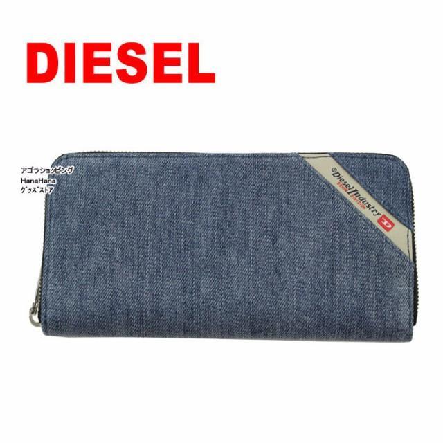 ディーゼル 財布 X05271 PS778 H3820 デニム ラウ...