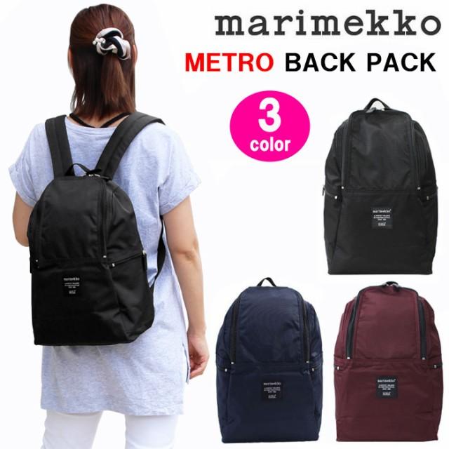 marimekko マリメッコ リュック 39972 METRO リュ...