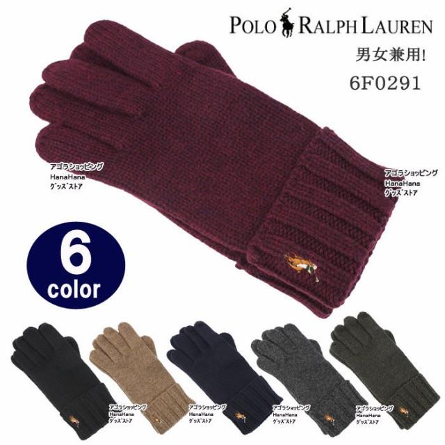 ポロ ラルフローレン 手袋 6F0291 ポニー刺繍 ウ...