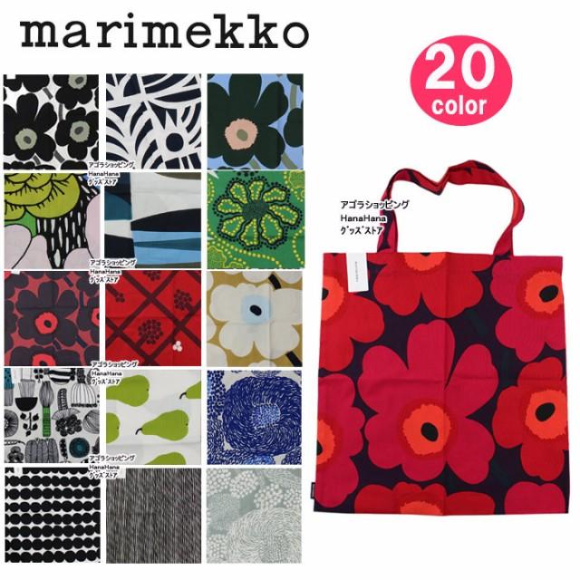 marimekko マリメッコ エコバッグ 067572 067302 ...