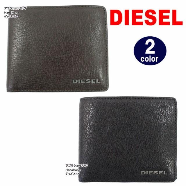 ディーゼル 財布 X03925 PR271 T8013/T2189 二つ...