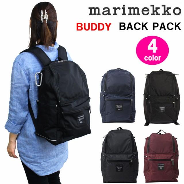 marimekko マリメッコ リュック 026994 BUDDY リ...