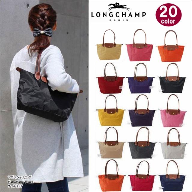 ロンシャン LONGCHAMP バッグ 2605-089 Le Pliage...