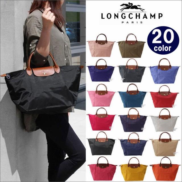 ロンシャン LONGCHAMP バッグ 1623-089 Le Pliage...
