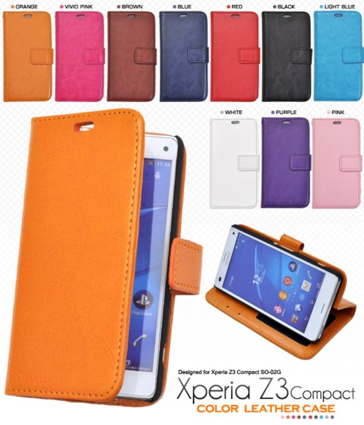 【送料無料】Xperia Z3 Compact SO-02G用カラーレ...