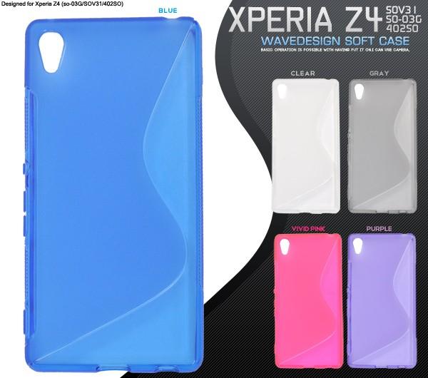 【送料無料】<スマホ・エクスペリアZ4>Xperia Z...
