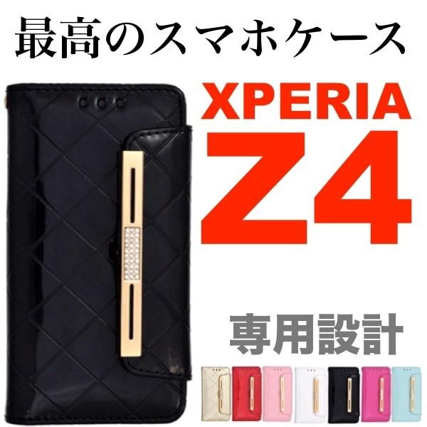 ●【送料無料】<スマホ・エクスペリアZ4用>Xper...