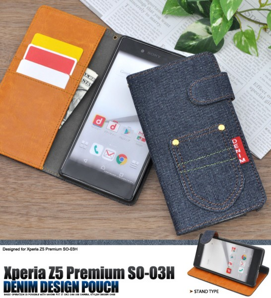 【送料無料】Xperia Z5 Premium SO-03H デニムデ...