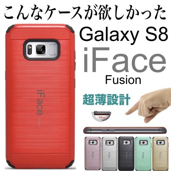 海外輸入品 iFace fusion アイフェイスフュージョ...