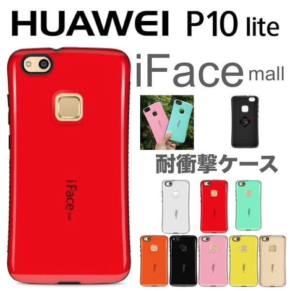 【送料無料】海外輸入品 iFace mall Huawei P10 l...