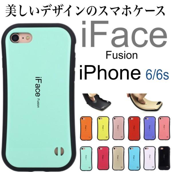 【送料無料】海外輸入品 iFace fusion iPhone6/6...