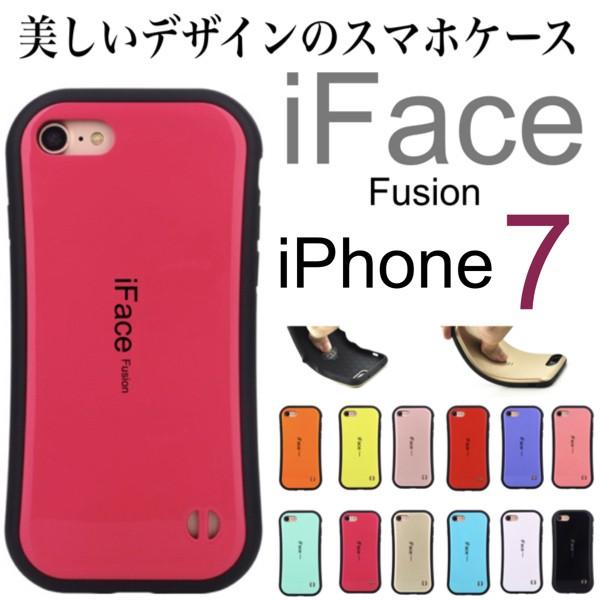 【送料無料】海外輸入品 iFace fusion iPhone7 ...