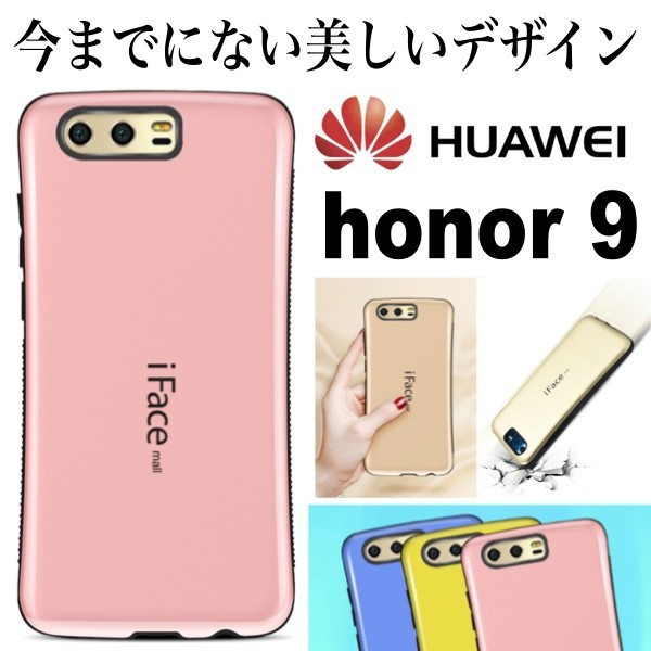 Huawei Honor 9 ケース honor9 ケース iFace mall...