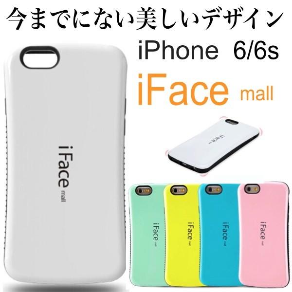 <アイフォン6/6s用>iPhone6/6s iface mail ア...
