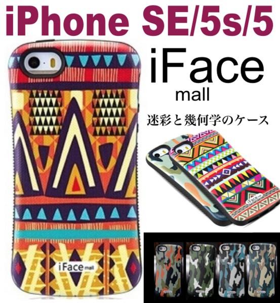 【送料無料】iFace mall アイフェイス モール iPh...