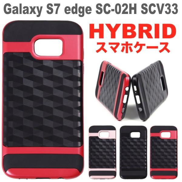 ギャラクシーS7edge Galaxy S7 edge SC-02H SCV33...