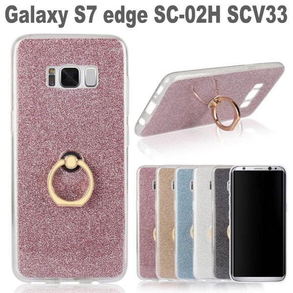 ギャラクシーS7エッジ Galaxy S7 edge SC-02H SCV...