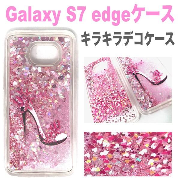 ギャラクシーS7エッジケース Galaxy S7 edgeケー...