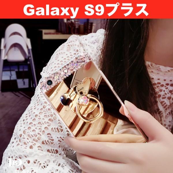 Galaxy S9プラス キラキラスタンドケース