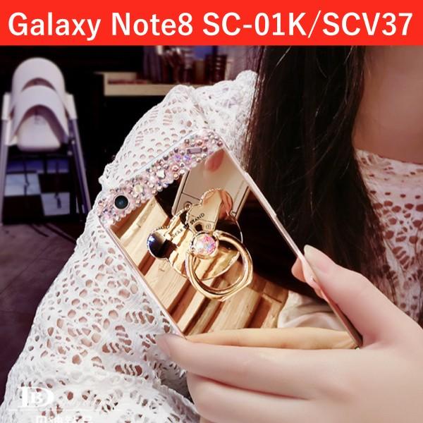 Galaxy note8 キラキラスタンドケース