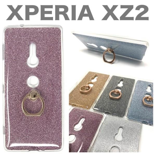 エクスペリア Xperia XZ2 SO-03K/SOV37/702SO?用...