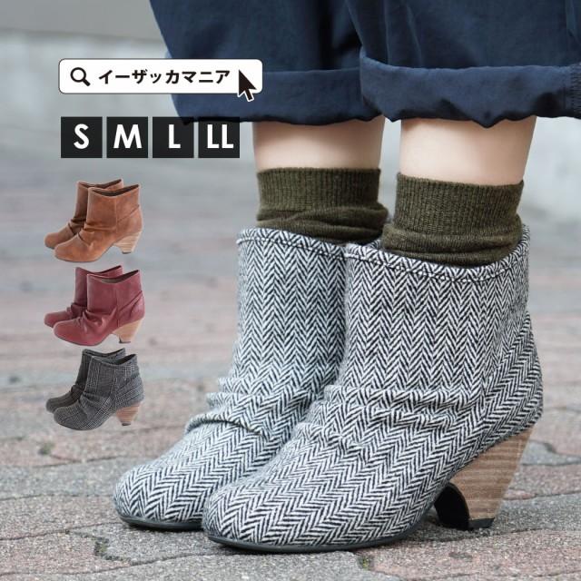 【特別送料無料!】zootie ブーツ S/M/L/LL ブー...