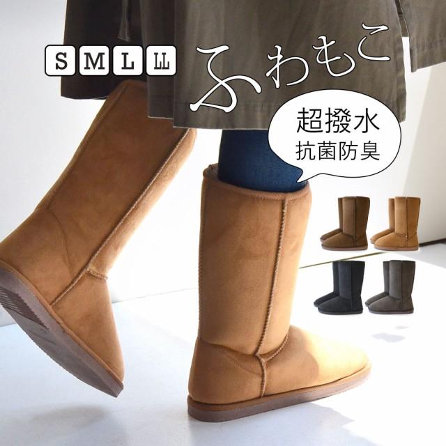 ブーツ 靴 レディース シューズ ムートン 秋冬 zo...
