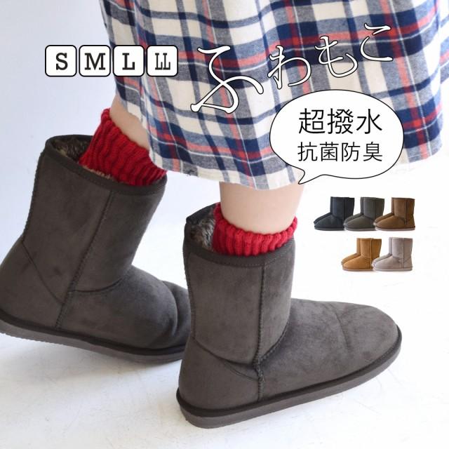 【特別送料無料!】zootie|レディース 靴 シュー...