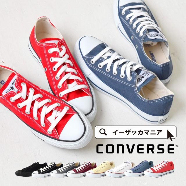 CONVERSE|スニーカー コンバース レディース メンズ 通勤 通学 靴 ローカット / CANVAS ALL STAR OX