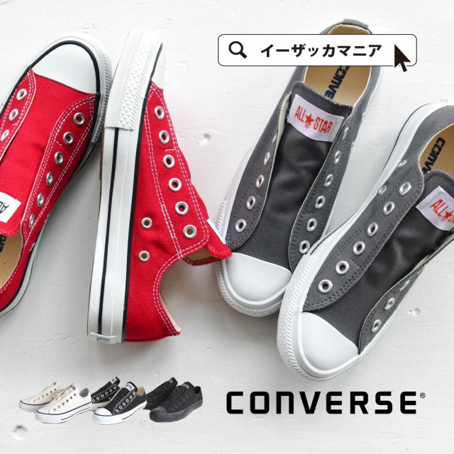 CONVERSE スニーカー レディース 靴 シューズ オールスター キャンバス 大きいサイズ 歩きやすい / ALL STAR SLIP3 OX