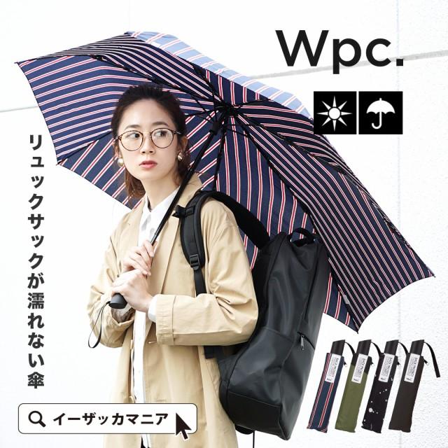 春新作 Wpc. BACK PROTECT FOLDING UMBRELLA ワールドパーティー レディース メンズ 男女兼用 傘 アンブレラ パラソル 雨傘 日傘 晴雨兼