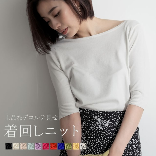 ≪メール便送料無料≫秋新作 2TYPEハイゲージ五分...