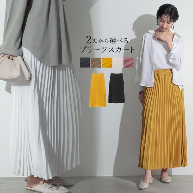 [低身長向け/高身長向けサイズ対応]丈が選べるジョーゼットプリーツスカート レディース プリーツスカート マキシスカート