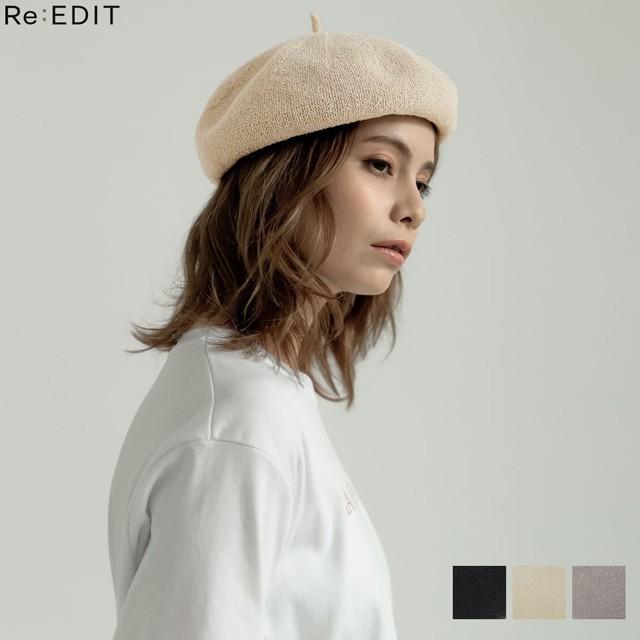 夏新作 UVカットパイルベレー帽 レディース ベレー帽 帽子 パイル 紫外線対策 UVカット 小物 グッズ カジュアル
