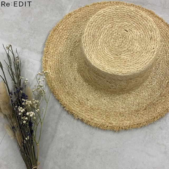 フリンジラフィアハット レディース ストローハット 麦わら帽子 帽子 つば広 フリンジ リゾート 海 プール ラフィア 天然素材