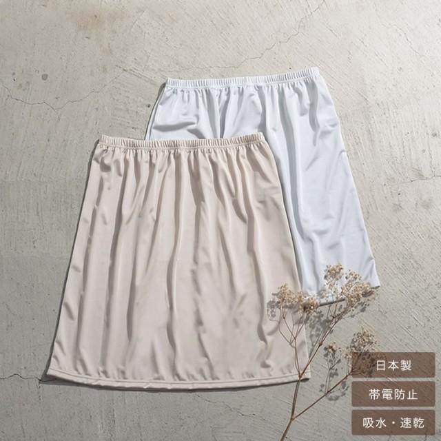 [接触冷感][日本製][お家で洗える]インナーペチパ...