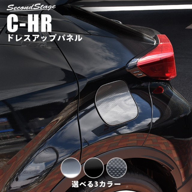 C-HR フューエルリッドパネル 給油口カバー 外装 ...
