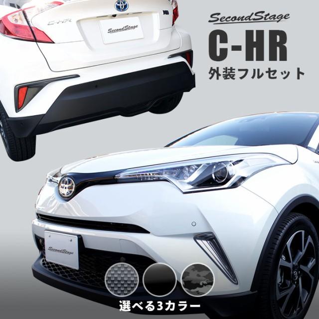 トヨタ C-HR 前期 純正バイザー未装着車専用 外装...