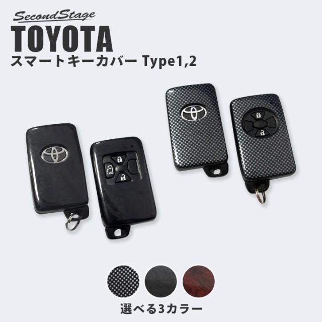 トヨタ スマートキーカバー キーケース Type1・2 ...