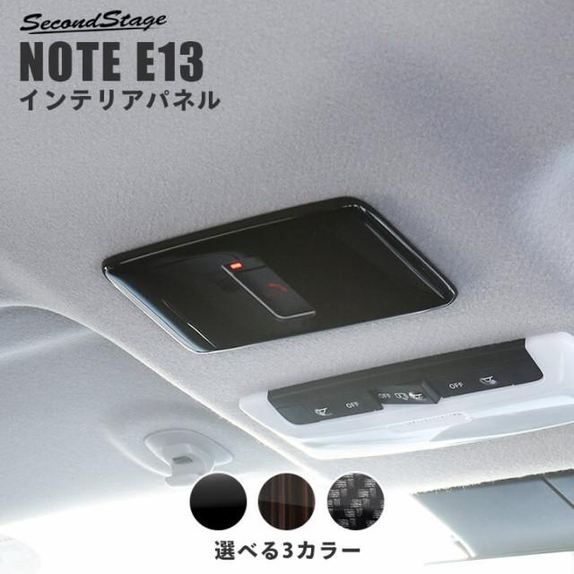 日産 ノート E13 オーラ キックス e-POWER(eパワ...