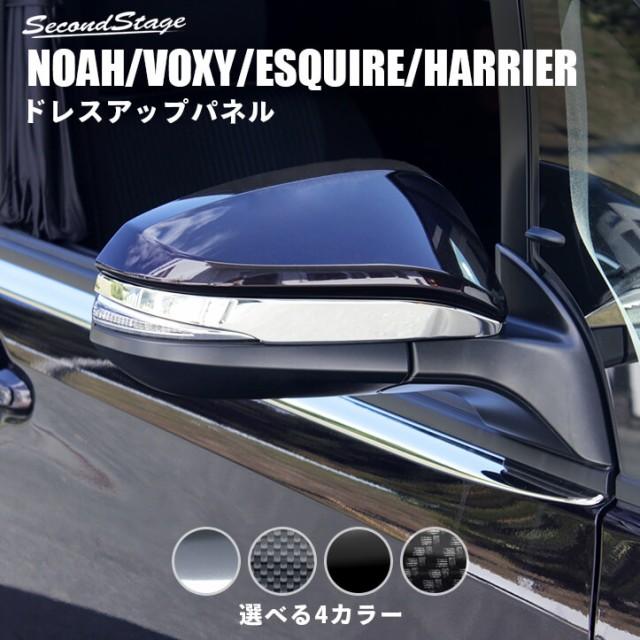 ノア/ヴォクシー/エスクァイア80系 ハリアー60系...