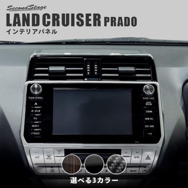 トヨタ ランドクルーザープラド150系 後期専用 セ...
