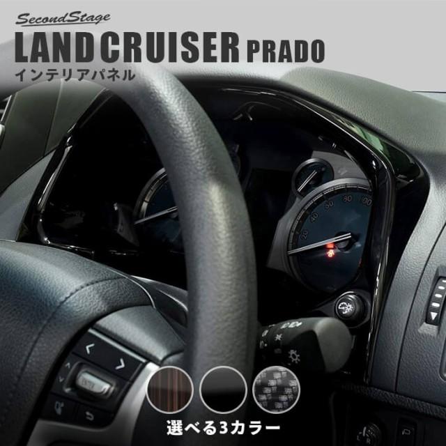 トヨタ ランドクルーザープラド150系 後期専用 メ...