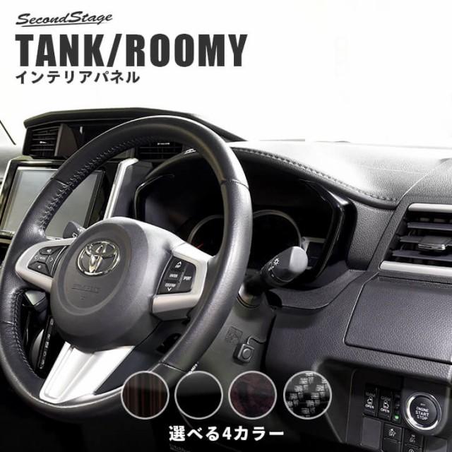 トヨタ タンク ルーミー メーターパネル トヨタ T...