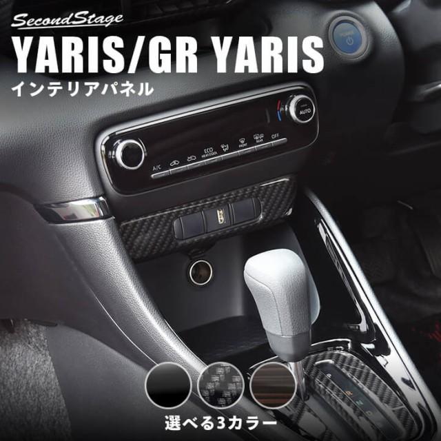 トヨタ 新型ヤリス YARIS センターガーニッシュロ...