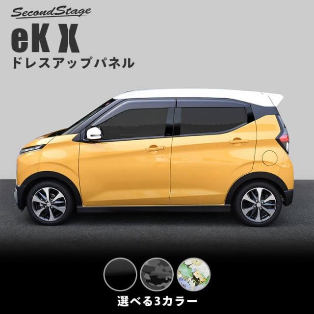 三菱 eKクロス B30系 ピラーガーニッシュ 純正サ...