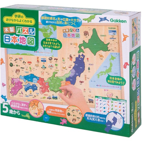 学研の遊びながらよくわかる 木製パズル日本地図 ...