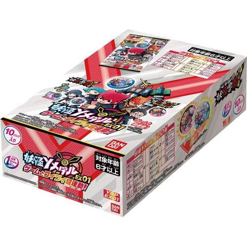 妖怪ウォッチ 妖怪学園Y 妖怪Yメダル EX01 ゲーム...